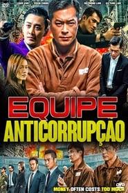 Equipe Anticorrupção