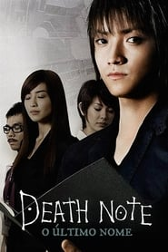 Death Note 2: O  Ultimo Nome