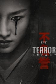 The Terror 2ª Temporada Torrent