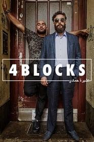 4 Blocks 1ª Temporada