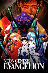 Neon Genesis Evangelion 1ª Temporada