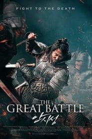 A Grande Batalha