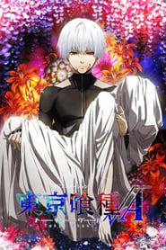 Tokyo Ghoul 2ª Temporada