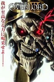Overlord II 2ª Temporada