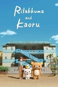 Rilakkuma e Kaoru 1ª Temporada