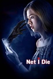 Net I Die