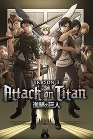 Ataque dos Titãs 3ª Temporada