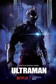 Ultraman 1ª Temporada