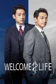 Welcome 2 Life (2019)