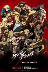 Kengan Ashura 1ª Temporada