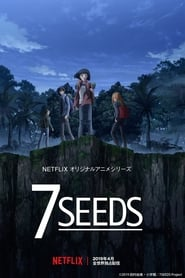 7 Seeds 1ª Temporada