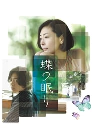 Butterfly Sleep [2017]