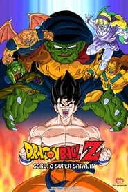 Dragon Ball Z: Gokuo Super-Saiyajin