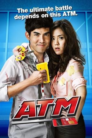 ATM: Er Rak Error [2012]