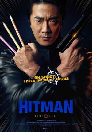 Poster Hitman: Agent Jun HD Online.