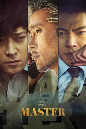 Master [2016]
