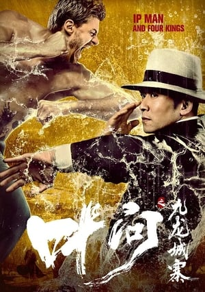 Ip Man and Four Kings [2019]