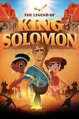 The Legend of King Solomon [2017]