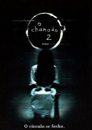 Imagem O Chamado 2 (2005)