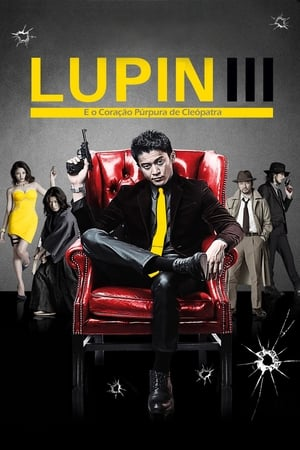 Poster Lupin 3: E o Coração Púrpura de Cleópatra HD Online.