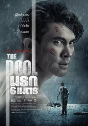 Poster The Pool HD Online.