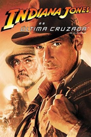 Imagem Indiana Jones e a Última Cruzada (1989)