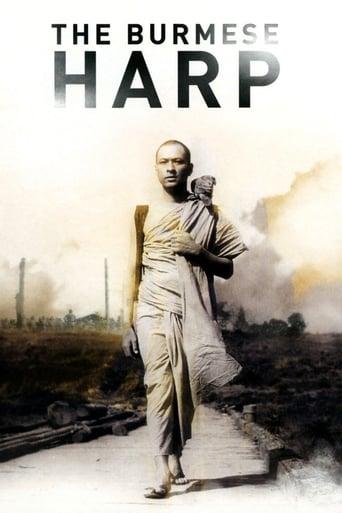 Watch The Burmese Harp Online