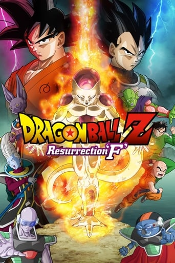 Watch Dragon Ball Z: Resurrection 'F' Online