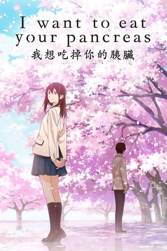 Watch I Want to Eat Your Pancreas Online