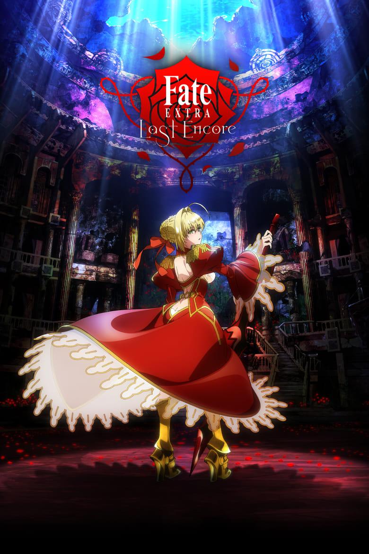 fateextra-last-encore