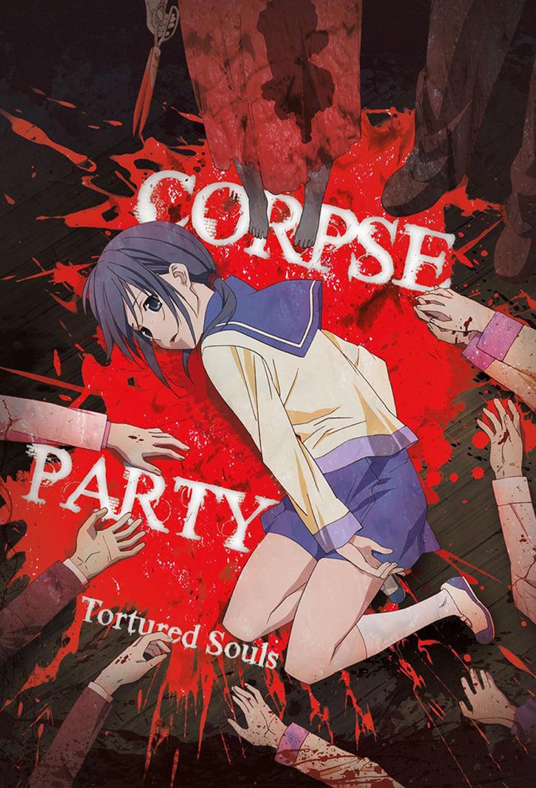 corpse-party-tortured-souls-bougyakusareta-tamashii-no-jukyou