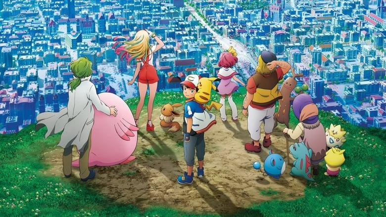 Pokémon: El poder de todos'