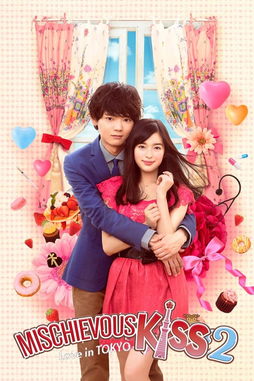 itazura-na-kiss-love-in-tokyo-2