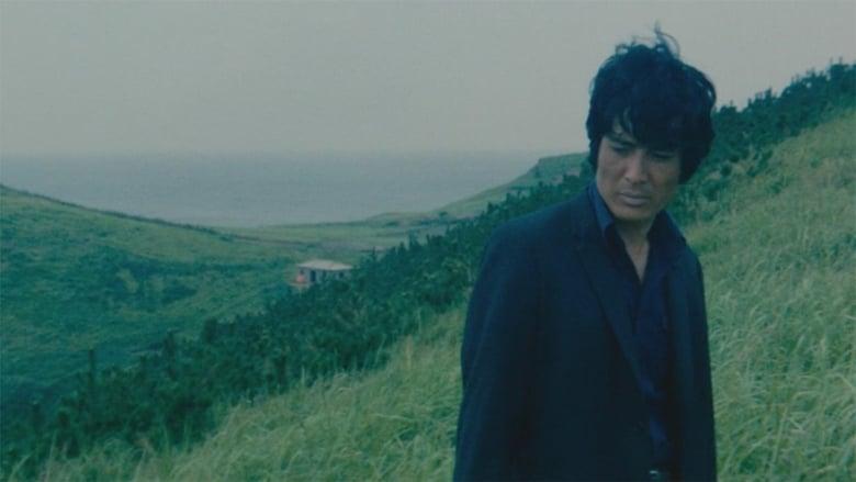 Io Island (1977) - Backdrops — The Movie Database (TMDb)