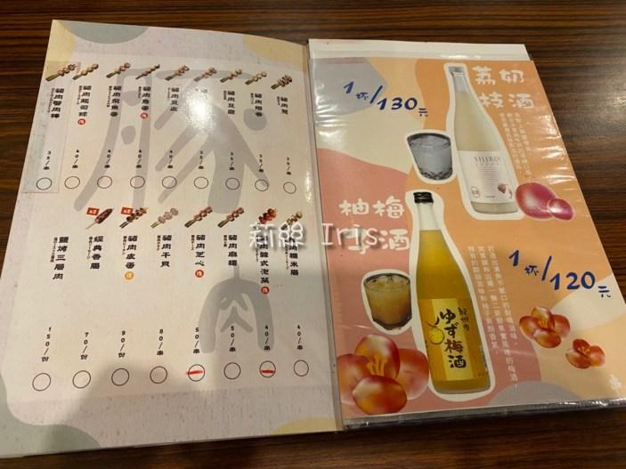 台南串燒-串亦燒菜單