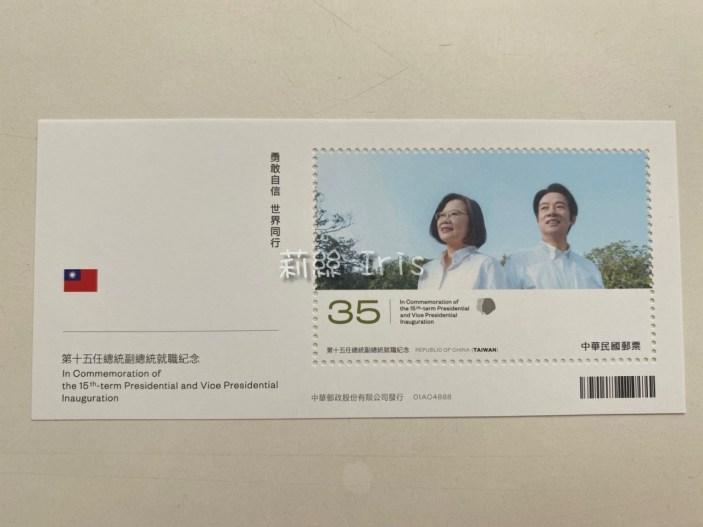 郵票款式介紹:小型張。小型張和小全張一樣嗎?