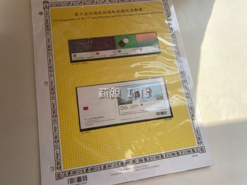 莉絲玩郵票》郵票形式介紹-活頁集郵卡(含護卡套)