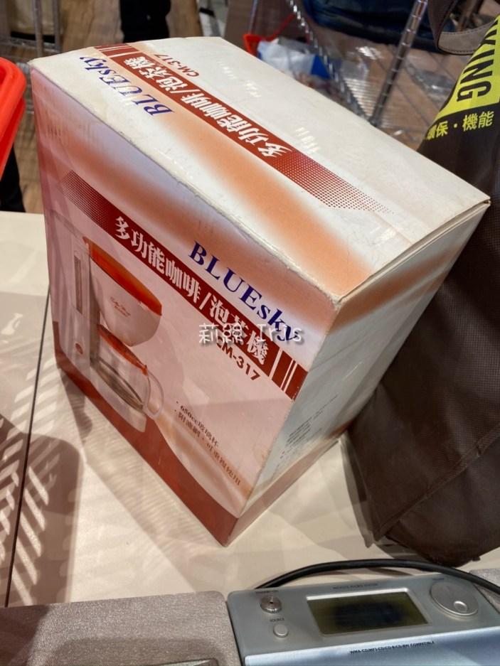 台南 HARD OFF海德沃福,實際賣出價格分享,這個價格真的...會傻眼!