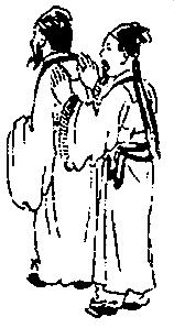 推背圖《中國第一奇書推背圖 神準預言2千年朝代興替》