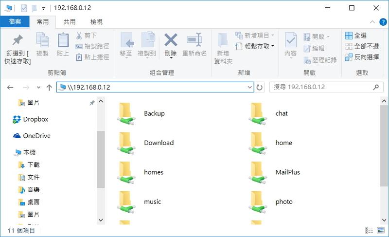 Synology RT2600ac/RT1900ac無線路由器的VPN Plus Server套件