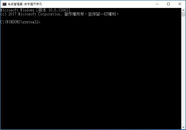 懷念F8鍵進入 安全模式 嗎?一列命令一樣可以在Windows 10實現哦! w10s-12