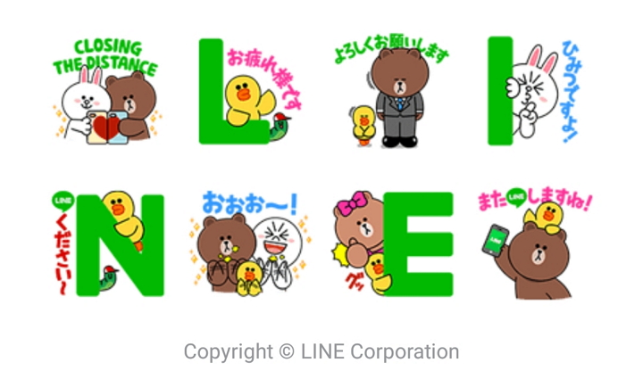 Line Conference
