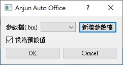 Auto Office L1