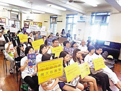 教局:直資校學費減免趨增 - 香港文匯報