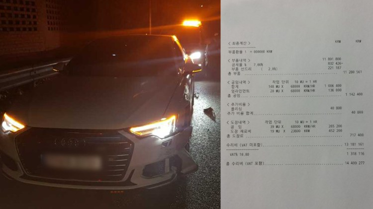 [제보이거실화냐]  Hit and run after 5 days of delivery...  The Benz that ran away is'driving sleepy'?