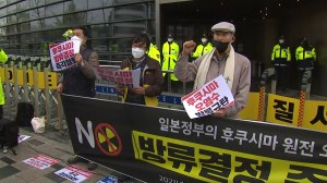 [사회]'Anger' gathering in front of the Japanese embassy…