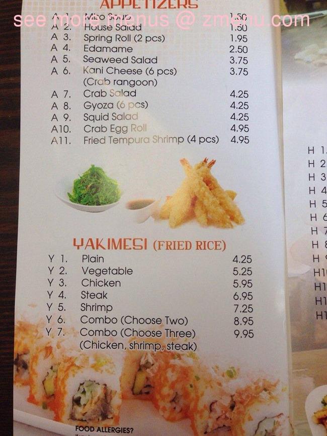Wings Chicken Food Fast