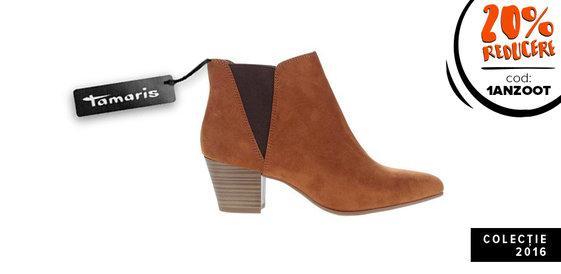 Tamaris: Pentru confortul picioarelor!