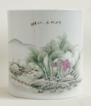China brush pot