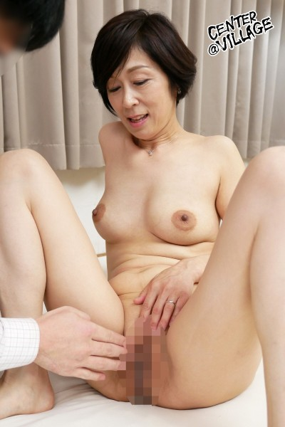 【HD/1.49GB】CHERD-076 「初めてがおばさんと生じゃいやかしら?」童貞くんが人妻熟女と最高の筆下ろし性交 堀美也子